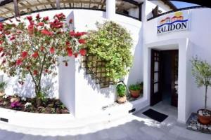 Hotel Kalidon Beach 3*, Kokkari